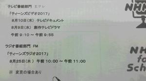 20170726084639.jpg