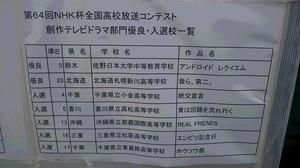 DSC_0694.JPG