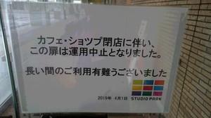 DSC_1870.JPG